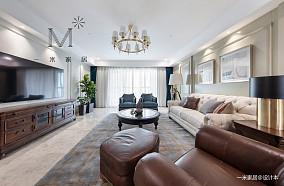 浪漫131平美式四居客厅装修美图四居及以上美式经典家装装修案例效果图