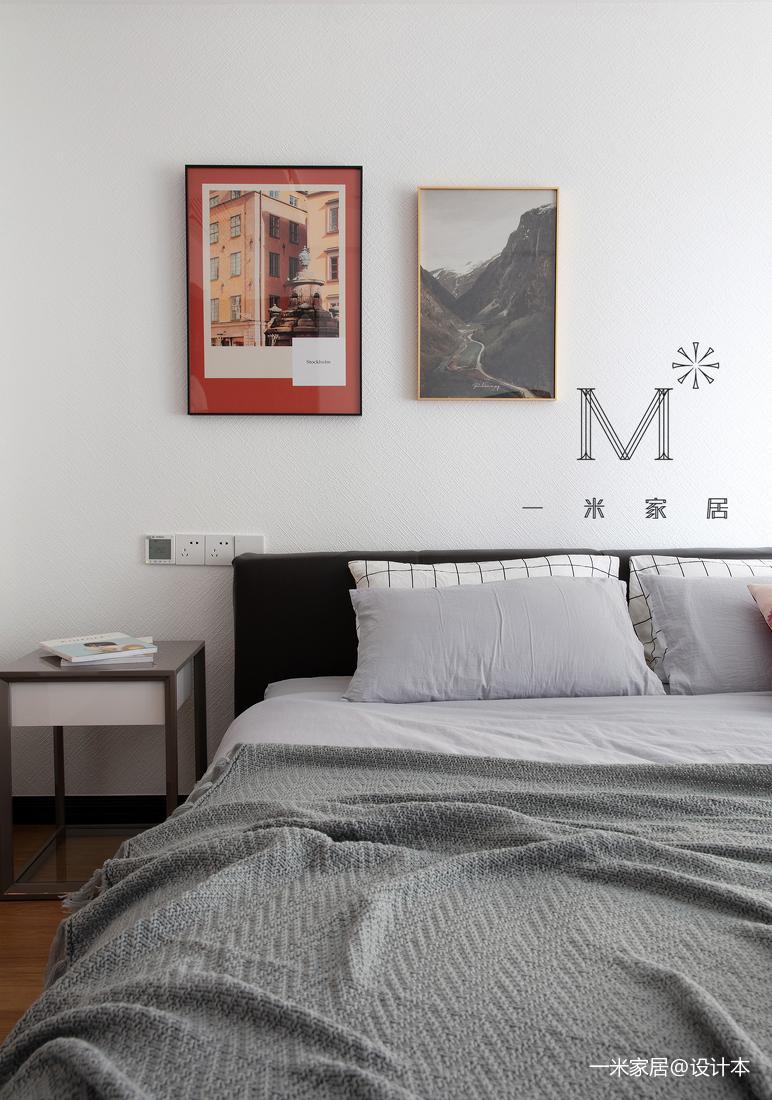 轻奢118平现代三居设计图三居现代简约家装装修案例效果图