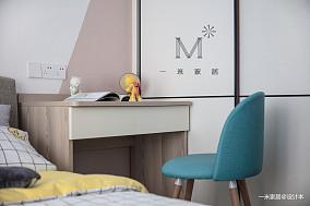 简洁106平现代三居设计效果图三居现代简约家装装修案例效果图
