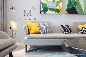 【一米家居】美墅146m²现代三居现代简约家装装修案例效果图
