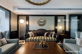 悠雅113平美式三居客厅实拍图三居美式经典家装装修案例效果图