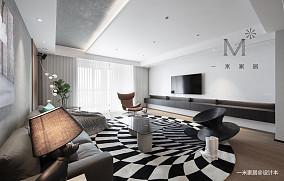 典雅114平北欧三居客厅效果图欣赏三居北欧极简家装装修案例效果图