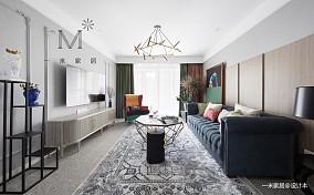 简洁140平混搭三居客厅案例图