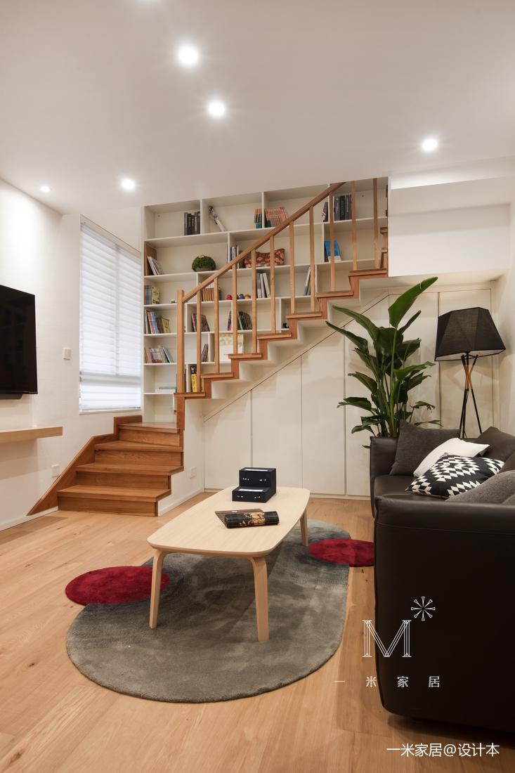 【一米家居】十三步走完的家90㎡质朴自然风客厅潮流混搭客厅设计图片赏析