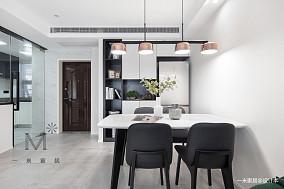 大气77平简约二居餐厅实拍图二居现代简约家装装修案例效果图