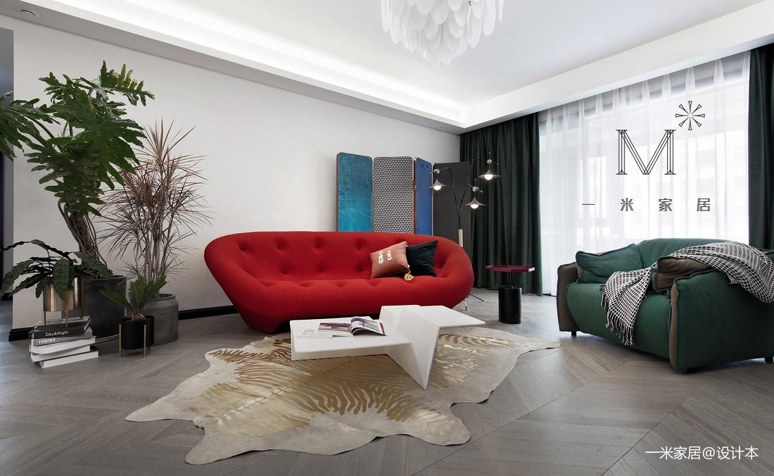 温馨240平现代三居客厅装修效果图三居现代简约家装装修案例效果图