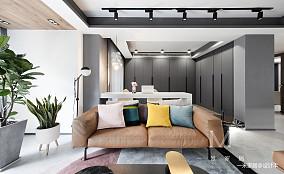 145㎡现代客厅图片二居现代简约家装装修案例效果图