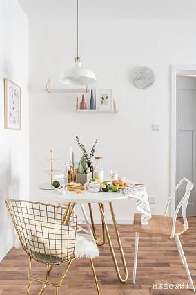 华丽65平北欧二居餐厅实拍图二居北欧极简家装装修案例效果图