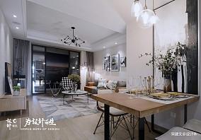 温馨116平北欧三居餐厅设计美图三居北欧极简家装装修案例效果图