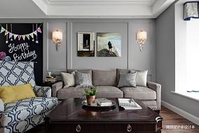精美124平简约三居客厅美图三居现代简约家装装修案例效果图