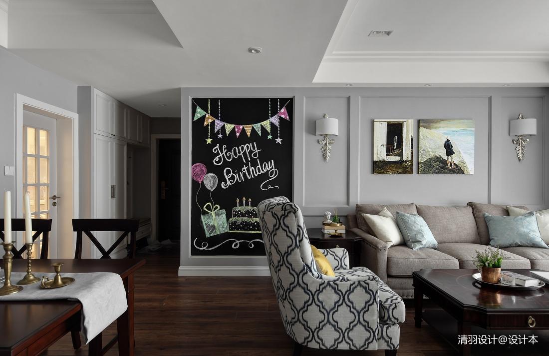 温馨97平简约三居客厅案例图三居现代简约家装装修案例效果图