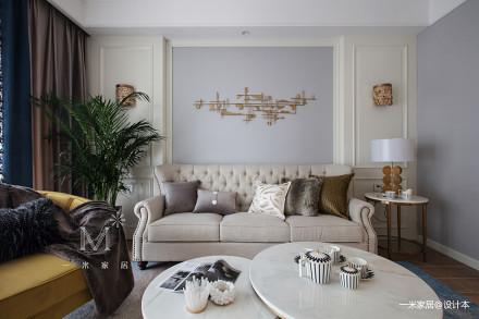155㎡现代美式客厅沙发图片