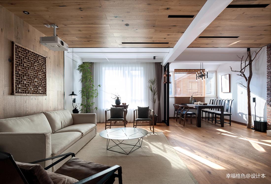 悠雅92平混搭三居客厅装饰图客厅