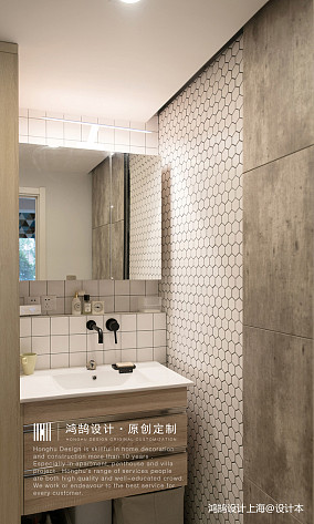 小户型北欧卫浴洗手台图片二居北欧极简家装装修案例效果图