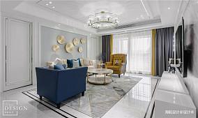 简洁159平美式四居客厅设计美图