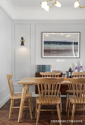 精致53平美式复式餐厅实景图片复式美式经典家装装修案例效果图
