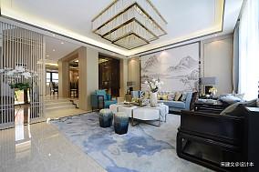 精致200平中式四居客厅装修案例