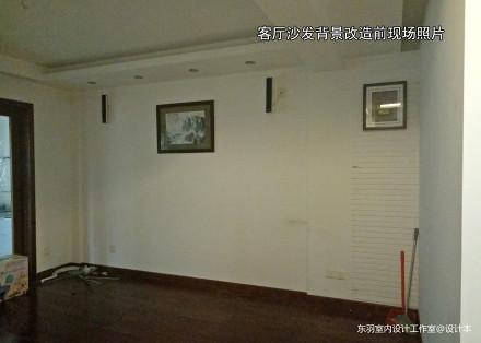 东羽设计机构— —华泰剑桥二期_3535457