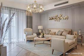 质朴130平美式三居客厅美图