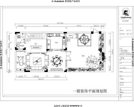 温馨471平中式别墅客厅装修设计图