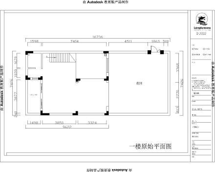 华丽510平中式别墅客厅实景图