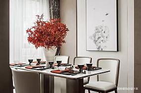 明亮160平中式四居餐厅装修装饰图