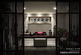 悠雅875平中式别墅书房装修装饰图151-200m²别墅豪宅中式现代家装装修案例效果图