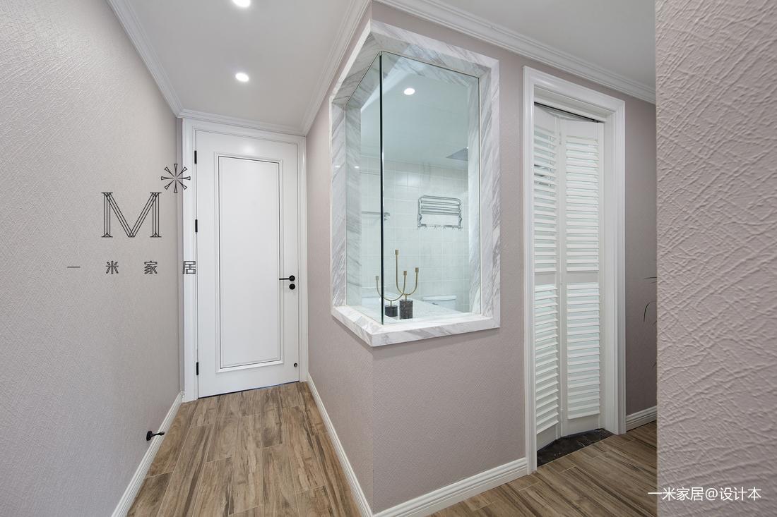 轻奢177平现代二居装修设计图二居现代简约家装装修案例效果图