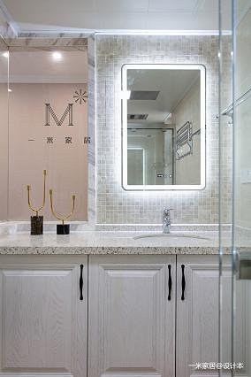 平现代二居装潢图二居现代简约家装装修案例效果图