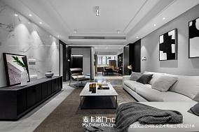 大气130平现代三居客厅图片大全