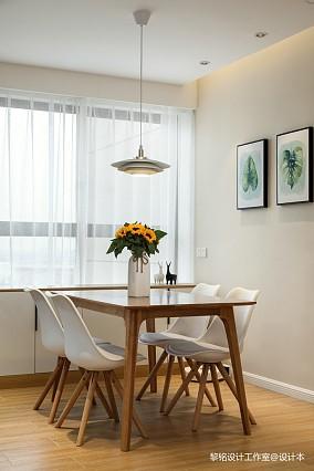 浪漫107平北欧三居餐厅设计美图三居北欧极简家装装修案例效果图