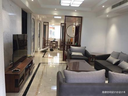 精美185平中式四居客厅实拍图151-200m²四居及以上中式现代家装装修案例效果图