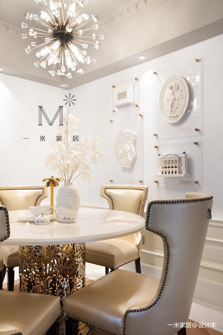 质朴79平美式三居设计图厨房美式经典餐厅设计图片赏析