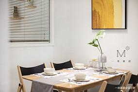 优美74平北欧三居装修装饰图三居北欧极简家装装修案例效果图