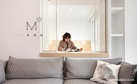 浪漫115平简约三居装修案例三居现代简约家装装修案例效果图