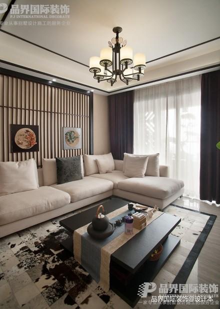 东方新中式客厅实景图