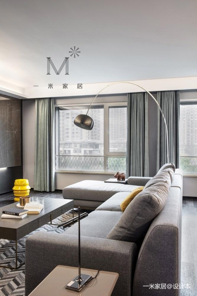 278㎡现代低奢客厅落地灯图客厅现代简约客厅设计图片赏析