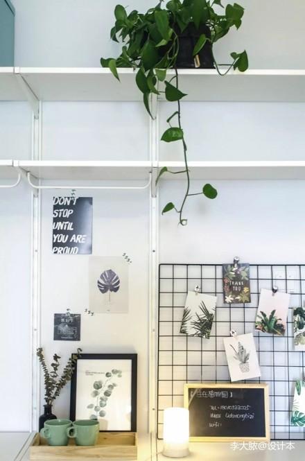 我的小公寓·住在植物园_3719476