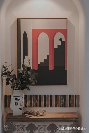 MODERN《邂逅·暮野》玄关潮流混搭设计图片赏析