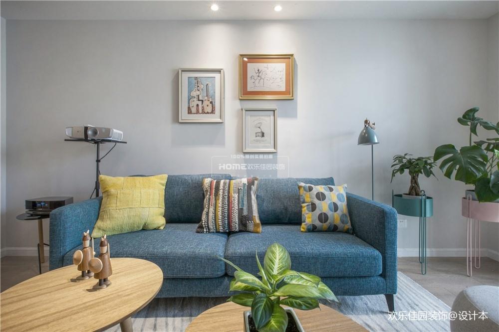 欢乐佳园装饰我家不是样板房客厅茶几北欧极简客厅设计图片赏析