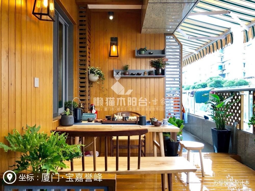 懒猫木阳台禅意风阳台阳台中式现代阳台设计图片赏析