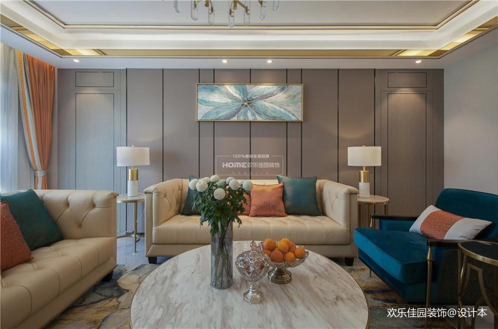 欢乐佳园装饰现代轻奢风格满屋设计感客厅潮流混搭客厅设计图片赏析