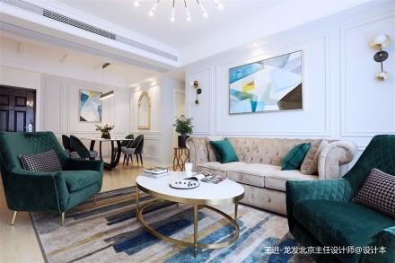 美式轻奢110平米住宅设计_3878920三居其他家装装修案例效果图
