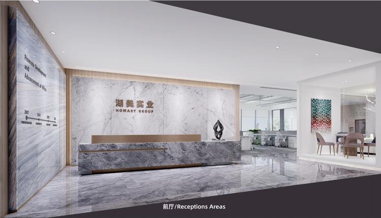 廣州湖美實業辦公室裝修設計