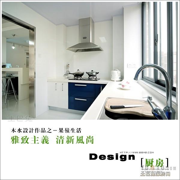 大气120平混搭三居厨房美图餐厅潮流混搭厨房设计图片赏析