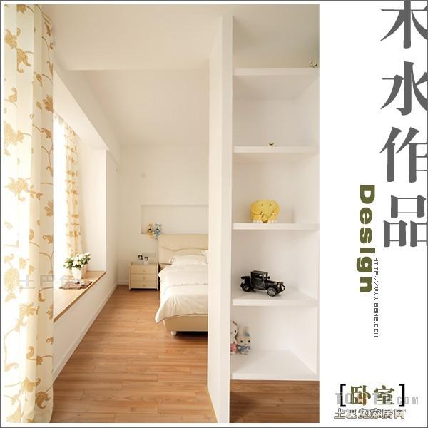 质朴126平混搭三居卧室设计美图卧室潮流混搭卧室设计图片赏析