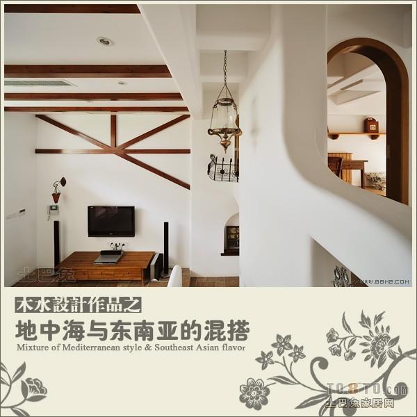 客厅18.jpg客厅潮流混搭客厅设计图片赏析