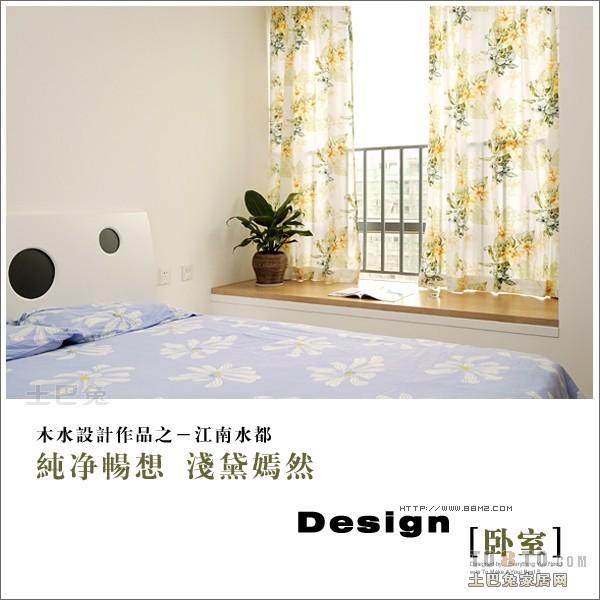平米三居卧室混搭效果图片大全卧室潮流混搭卧室设计图片赏析