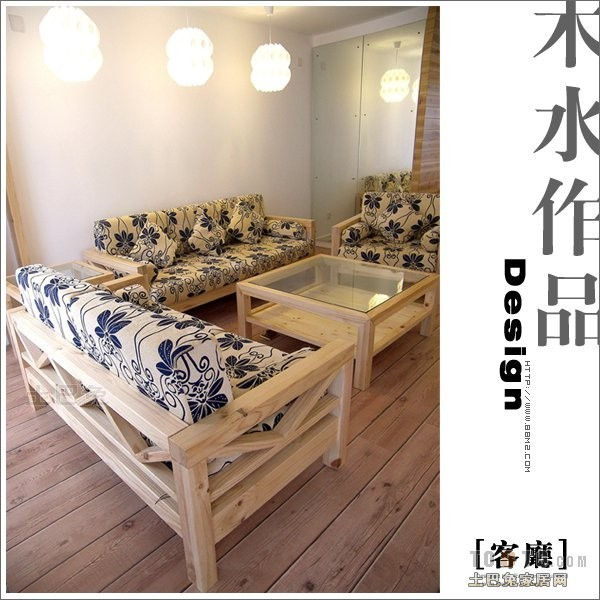 悠雅73平混搭三居客厅装饰美图客厅潮流混搭客厅设计图片赏析
