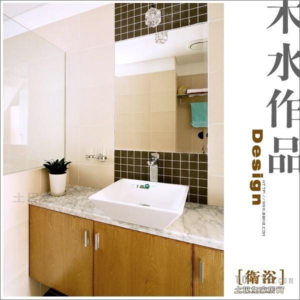 优美76平混搭复式卫生间美图卫生间潮流混搭卫生间设计图片赏析